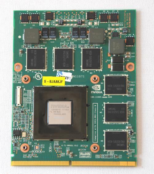 Alienware M15x VGA Upgrade Kit